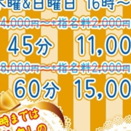 「待望のゴールデンタイムデュエル開催」01/17(水) 01:00 | 蒲田桃色クリスタルのお得なニュース