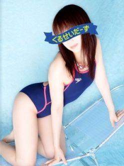 まり|癒やしのプールサイド クルセイダーズ五反田でおすすめの女の子