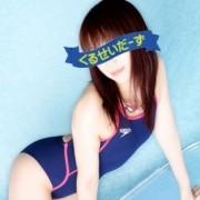 「新規割」05/24(水) 19:17 | 癒やしのプールサイド クルセイダーズ五反田のお得なニュース