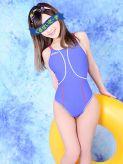 まい|癒やしのプールサイド クルセイダーズ五反田でおすすめの女の子