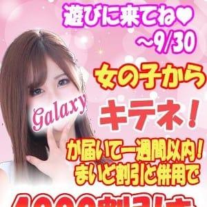 で4000円引き 蒲田 - 蒲田風俗
