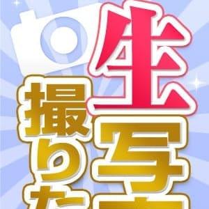 さおり【★Eロいおっぱい★】 | 制服天国(五反田)