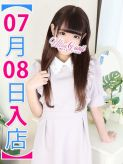 夏川まり|ウルトラGユニットでおすすめの女の子