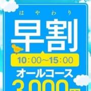 「【期間限定割引】早割開始!!」04/09(木) 07:27   ウルトラGユニットのお得なニュース