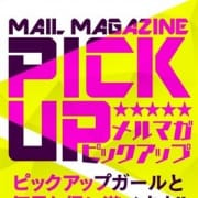 「PICKUP割引!!ご予約で¥5000割引!!」04/21(水) 11:32 | ウルトラGユニットのお得なニュース