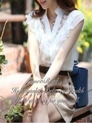 小百合(さゆり)(ミセスロード)のプロフ写真2枚目