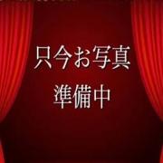 秋月(あきずき)|つぼみ - 五反田風俗