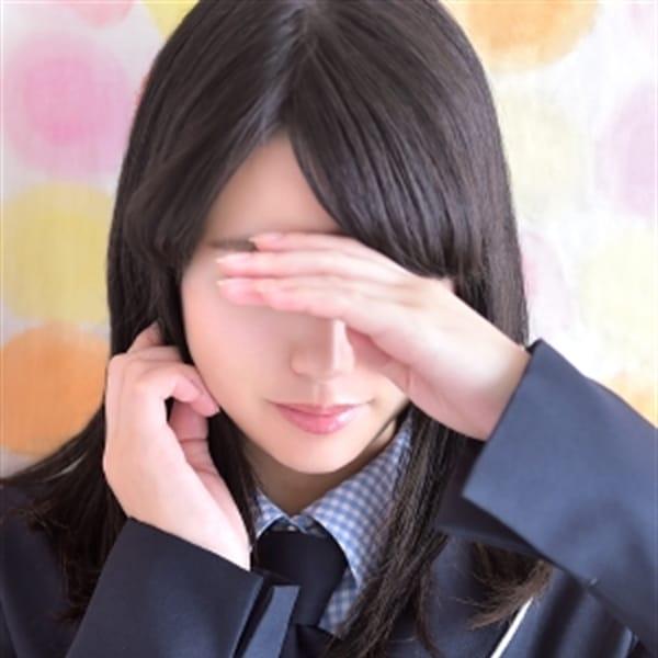 「【非常にお得♪】19時までにご利用頂けると…」04/25(木) 08:33   品川夢見る乙女のお得なニュース
