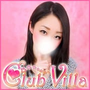 クラブヴィラ品川本店のクーポン写真