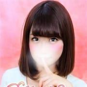 「☆最高級巨乳美少女☆」11/01(木) 15:00   クラブヴィラ品川本店のお得なニュース