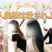 「見つけて下さい!あなた好みの奥様を・・」05/25(金) 02:18   東京目黒人妻援護会のお得なニュース