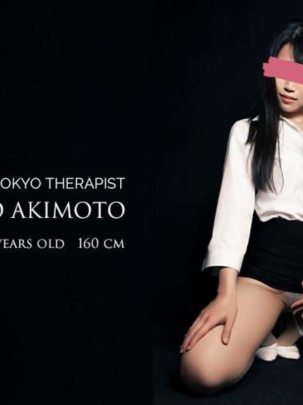 秋本恭子(イマジン東京)のプロフ写真6枚目