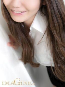 速水麻衣子 | イマジン東京 - 五反田風俗