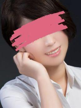 岸こまり | イマジン東京 - 五反田風俗