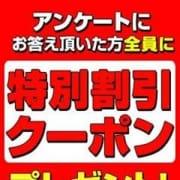 「お得に遊べるアンケート割♪」09/26(水) 13:14   こうがん塾のお得なニュース