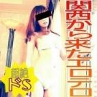 ひなた|東京史上初風俗女の子を見てから遊べるデリヘルねるとん - 品川風俗