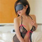 「スーパーゲリラ割り!!」10/01(月) 15:25   渋谷deすっげぇーしたがるオンナのお得なニュース