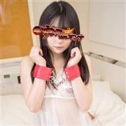 「即濡れ濡れオンナと即プレイで昇天の嵐!」05/12(火) 14:14 | 渋谷deすっげぇーしたがるオンナのお得なニュース