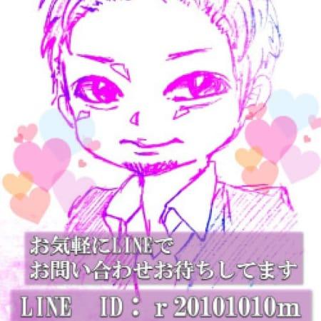 「革新的なスタッフまっちの超っぜつ豪華イベント開催中っすー!!」02/09(金) 18:44 | 渋谷ちゃちゃまるのお得なニュース