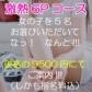 渋谷ミルクの速報写真