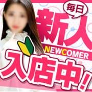 「毎月50名入店!!面接数100名以上!!毎日新人入店です」06/24(木) 10:02 | 渋谷ミルクのお得なニュース