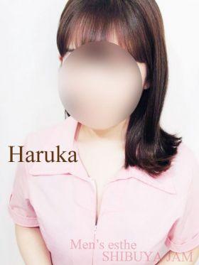 はるか|東京都風俗で今すぐ遊べる女の子