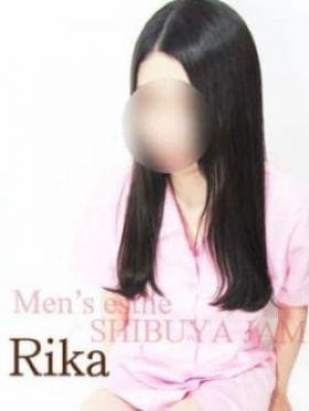 りか|東京都風俗で今すぐ遊べる女の子