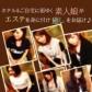 渋谷JAMの速報写真