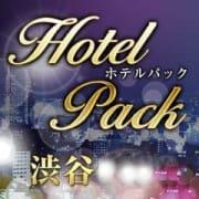 「★☆★ホテルパック★☆★」06/06(土) 21:05 | エステ渋谷JAMのお得なニュース