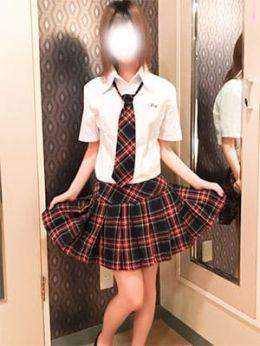 newこのは/特進 | 制服がすき - 福島市近郊風俗