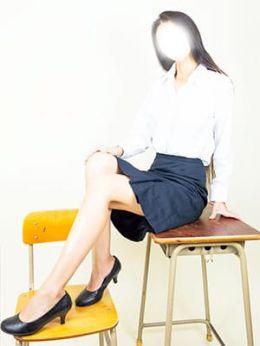 newななお/教師 | 制服がすき - 福島市近郊風俗