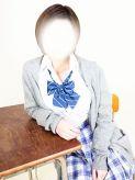 newれいな/特進|制服がすきでおすすめの女の子