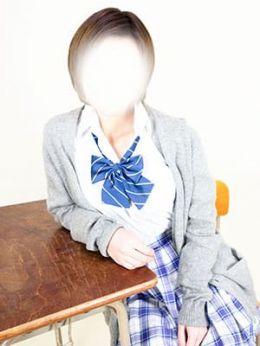 newれいな/特進 | 制服がすき - 福島市近郊風俗
