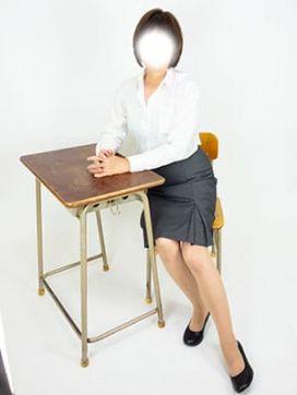 newあきよ/教師|制服がすきで評判の女の子