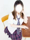 まお/特進 制服がすきでおすすめの女の子