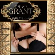「皆様、いつも当店グラントをご贔屓にして頂きありがとうございます!!」07/24(火) 18:50 | GRANTのお得なニュース