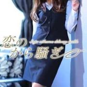 「6月のイベント情報!」06/24(日) 22:10   西条・新居浜 恋のから騒ぎのお得なニュース