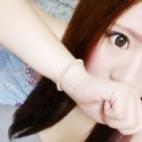 いずみ|女子大生の思い出 - 松山風俗