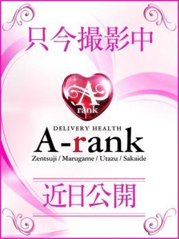 ☆体験ゆめ | A-rank - 善通寺・丸亀風俗