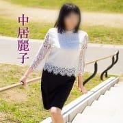 中居麗子|五十路マダム 愛されたい熟女たち 高松店 - 高松風俗