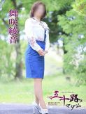 舞咲綾音|五十路マダム 愛されたい熟女たち 高松店でおすすめの女の子