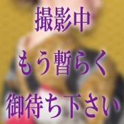 井上涼子|五十路マダム 愛されたい熟女たち 高松店 - 高松風俗