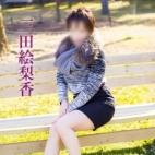 三田絵梨香 五十路マダム 愛されたい熟女たち 高松店 - 高松風俗