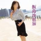 飯島沙也加|五十路マダム 愛されたい熟女たち 高松店 - 高松風俗