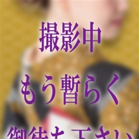 岩田千恵子