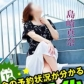 五十路マダム 愛されたい熟女たち 高松店の速報写真