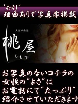 みみ|松江 デリヘル 桃屋 - 松江風俗