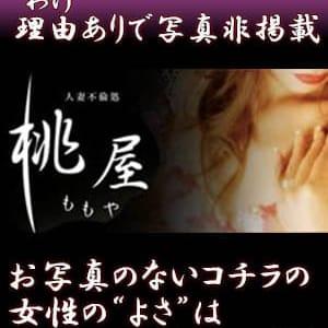 みみ   人妻不倫処 桃屋 松江店(松江)