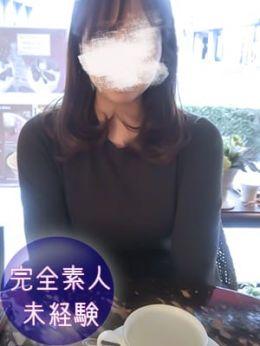 るみな | 松江 デリヘル 桃屋 - 松江風俗