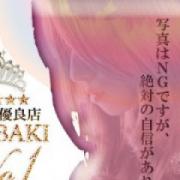 かこ TSUBAKI No.1 - 福山風俗